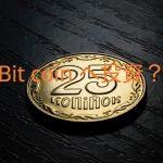 【仮想通貨】本当の投資家ほどビットコインに投資していないシンプルな理由